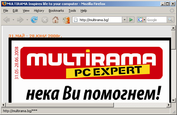 multirama-web-unfriendly.jpg
