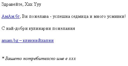spam-spam.jpg